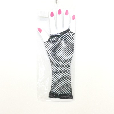 Fingerless Net Glove Black